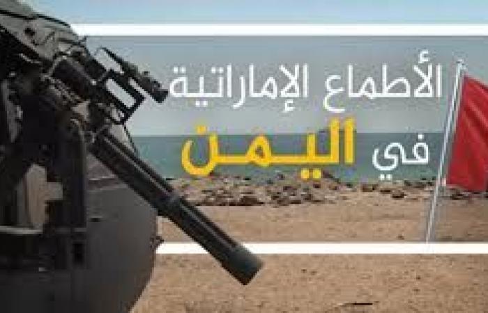 """هام.. معلومات خطيرة تكشف """"بالأسماء"""" عناصر """"داعش"""" التي تستخدمهم الامارات لتنفيذ العمليات الارهابية"""