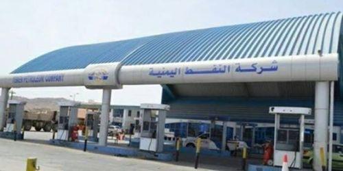 شركة النفط شبوة تعلن عن وصول كميات من البنزين والديزل للمحافظة بالاسعار الرخيصة … التسعرية
