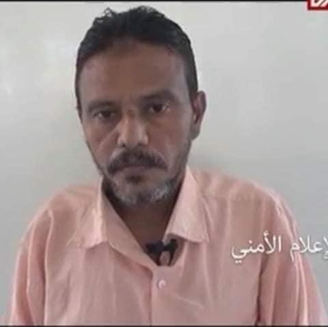 منظمة حقوقية تدين مقتل معلم في سجون مليشيا الحوثي بسبب التعذيب