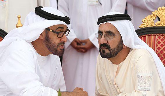 """خوف وقلق ينتاب المسؤولين الإماراتيين كلما اقترب """"يوم 17 سبتمبر"""".. لماذا؟"""