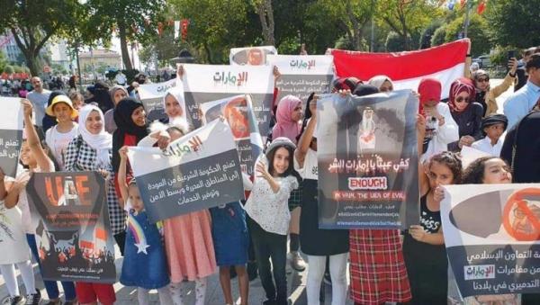 """حرب اليمنيين """"الالكترونية"""" على الامارات انعكست نتائجها بمقاطعة واسعة لبضائعها"""
