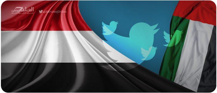 وسوم وحملات مقاطعة.. المعركة الإلكترونية اليمنية – الإماراتية تتوسع وتشتد