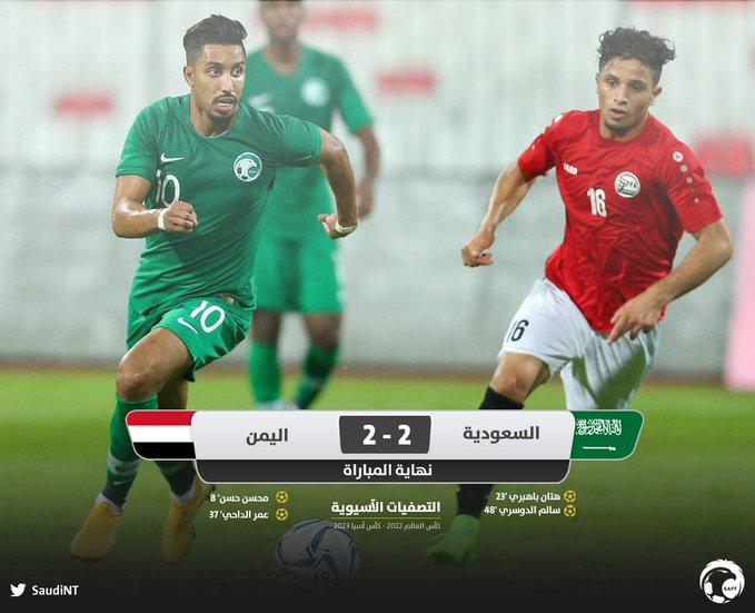 شاهد هدف عالمي للاعب محسن قراوي.. المنتخب اليمني يكسب نقطة ثمينة امام السعودية