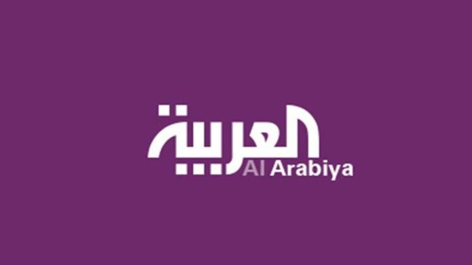 """قناة العربية تحذف تغريدة بعد وصف المزروعي لها بــ""""العاهرة"""""""