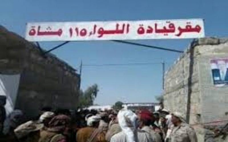 اللواء 115 مشاة ينفي صحة الاخبار المتداولة عن وقوع اشتباكات في شقرة