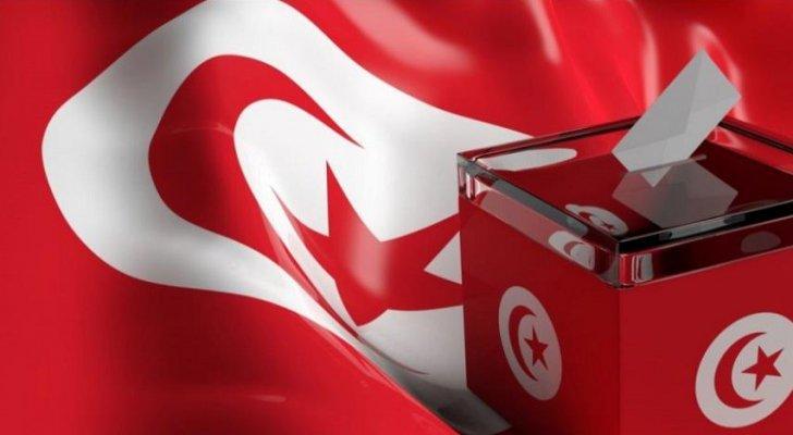 الاعلان رسميًا عن نتائج الانتخابات التشريعية في تونس وتحديد الحزب الفائز