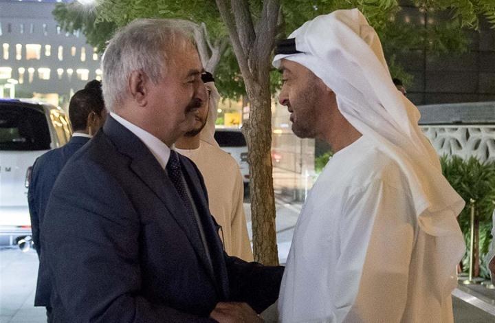 رغم تقديم شكوى رسمية ضدها في مجلس الأمن.. لماذا تصرّ الإمارات على التدخل في ليبيا