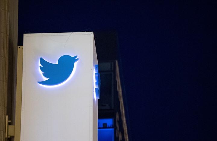 """إنطلاقة المطالبة بنقله كانت من اليمن.. مخابرات الإمارات تخترق مكتب """"تويتر"""" في أبوظبي وكاتب عُماني ينشر الدليل"""