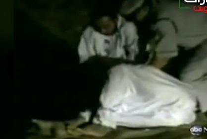 """فيديو وثائقي يكشف كيف عذب """"شقيق محمد بن زايد"""" رجل أفغاني بطريقة وحشية"""