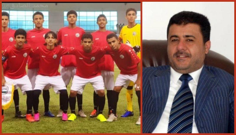 الشيخ احمد العيسي: المنتخبات اليمنية ادخلت الفرحة إلى كل بيت يمني رغم الظروف الصعبة