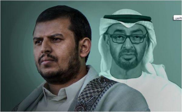 هام.. اكاديمي كويتي يهاجم الامارات ويتهمها بمساندة الحوثيين