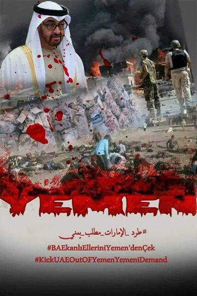 بالأسماء.. شاهد أسرة واحدة تقدم 25 شهيداً في قصف طيران الإمارات الارهابي