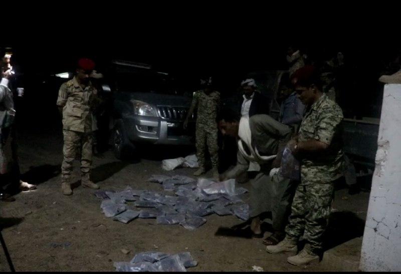 مأرب.. ضبط كميات من الحشيش المخدر كانت في طريقها إلى مليشيا الحوثي