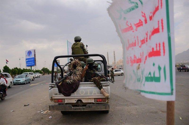 مبادرة مدنية لمقاضاة مليشيا الحوثي الإنقلابية واستعادة الأموال المنهوبة من قبلها