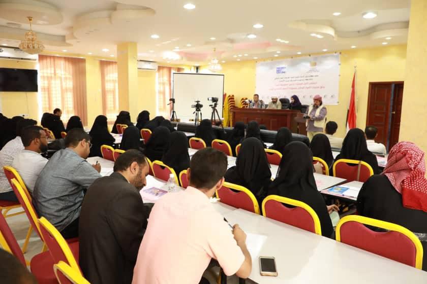 مأرب.. انطلاق الملتقى الأول لفعاليات تدشين مصفوفة النساء وفق مخرجات الحوار الوطني