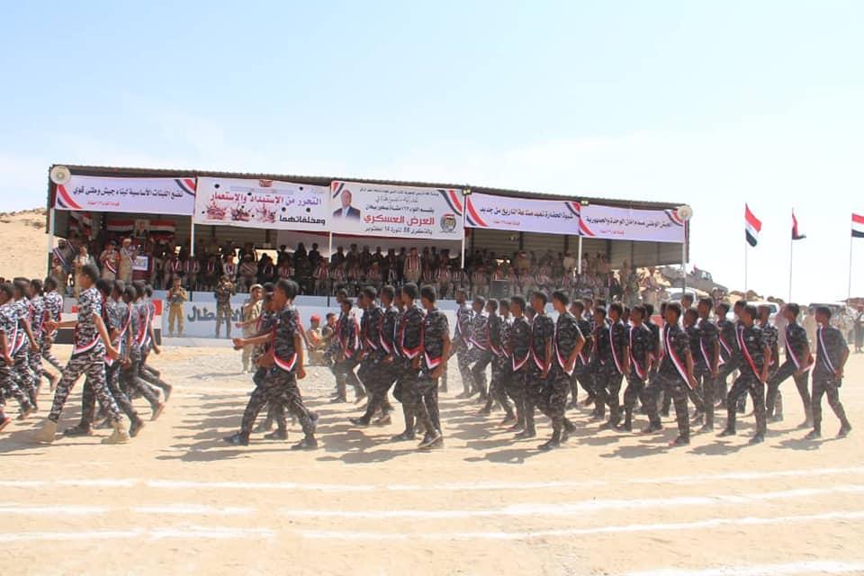 قيادة اللواء 163 مشاه تقيم احتفال بمناسبة الذكرى الــ 56 لثورة أكتوبر بحضور قائد المنطقة الثالثة … صور