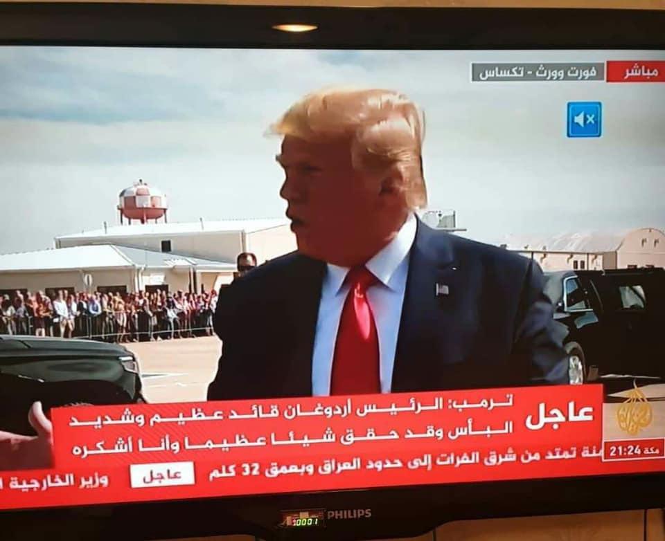 """في هذه الحالة فقط سيقول ترامب """"شكرا هادي.. شكرا سلمان"""""""