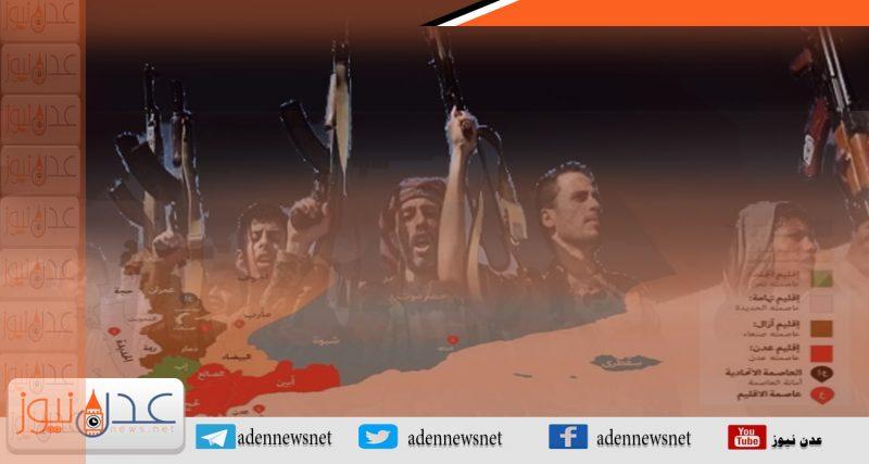 اليمن الإتحادي خيار السلام لا الحرب.
