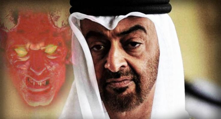 """""""يقتل القتيل ويمشي في جنازته"""".. يمنيون يعبرون عن غضبهم من حضور بن زايد توقيع اتفاق الرياض"""