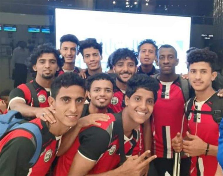 المنتخب الوطني للشباب يصل الدوحة استعدادا للمشاركة في تصفيات آسيا