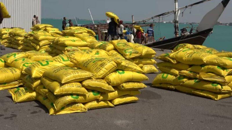 خفر السواحل تحبط تهريب شحنة مواد لصناعة المتفجرات لمليشيا الحوثي