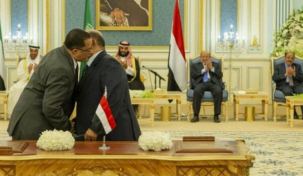 تحالف الأحزاب السياسية يطالب بالضغط على الطرف المعرقل لتنفيذ اتفاق الرياض