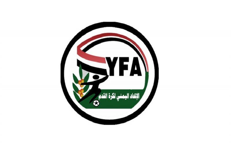 اتحاد كرة القدم يوجه بصرف الدفعة الأولى من الدعم للأندية التي سجلت بالدوري اليمني