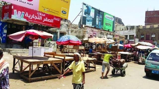 مقتل وإصابة 5 أشخاص برصاص مسلح في مدينة عدن