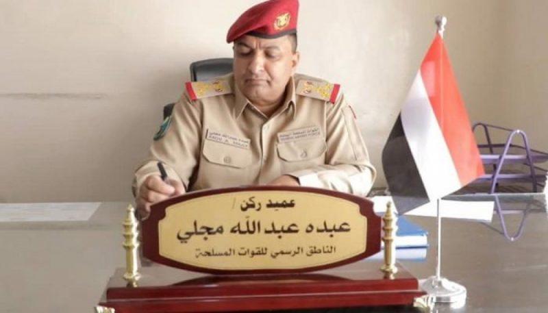 ناطق الجيش: قوات الجيش تواصل تحقيق الإنتصارات وتستمر في التقدم