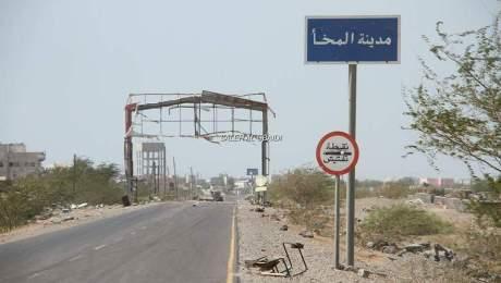 عاجل: إنفجار عنيف يهز مدينة المخا غرب تعز