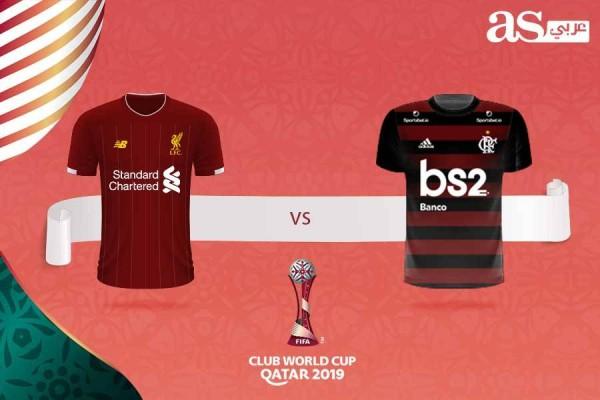 توقعات بقمة نارية بين ليفربول وفلامنجو في نهائي كأس العالم للأندية