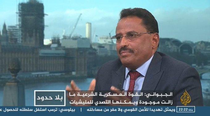 Al-Jabwani: President Hadi faces the Emirati project and the separation project in Shabwa has fallen down