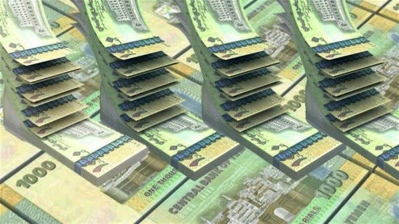 أسعار صرف العملات الأجنبية أمام الريال اليمني اليوم السبت 8-1-2021