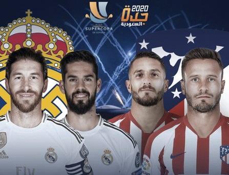 ديربي مدريد في جدة.. مباراة نارية بين ريال مدريد واتلتيكو اليوم في نهائي كأس السوبر الاسباني