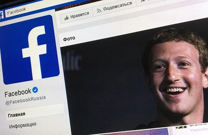 """رئيس """"فيسبوك"""" يعلن عن جملة من التغييرات التي ربما لن تعجب الجميع"""