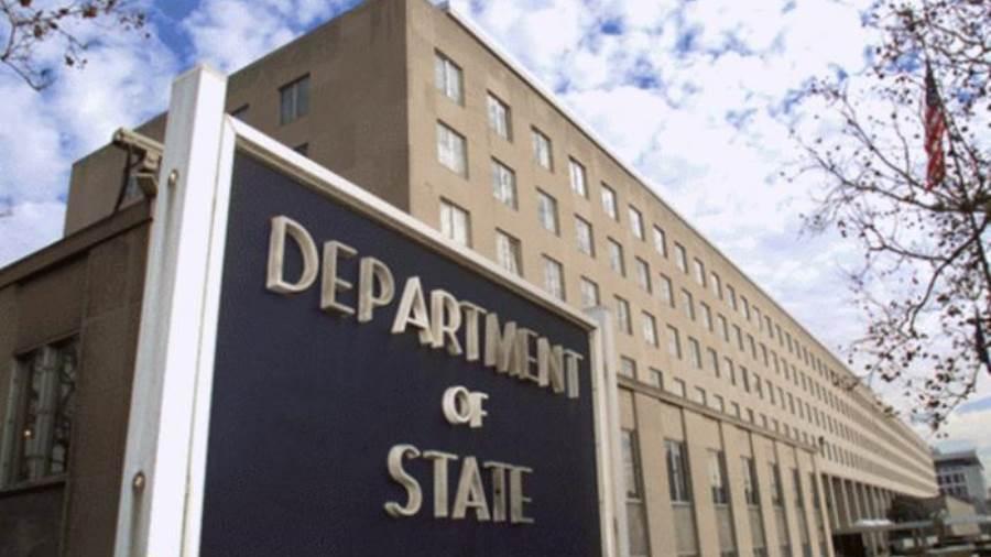 11 مليون دولار لمن يدلي بمعلومات تؤدي إلى القبض على قياديين في القاعدة باليمن