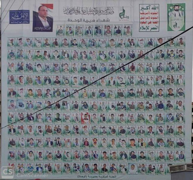 """بينهم قيادات رفيعة.. محمد جميح يكشف عن دفعة جديدة من قتلى مليشيات الحوثي في """"محرقة نهم"""""""