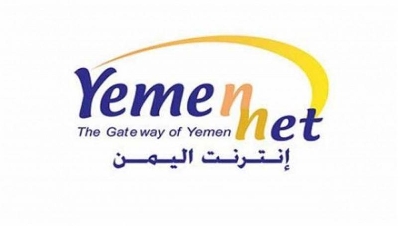 تقرير خطير يكشف محطات سرية انشأتها مليشيات الحوثي لتهريب المكالمات وتحويل عائداتها لحسابات شخصية