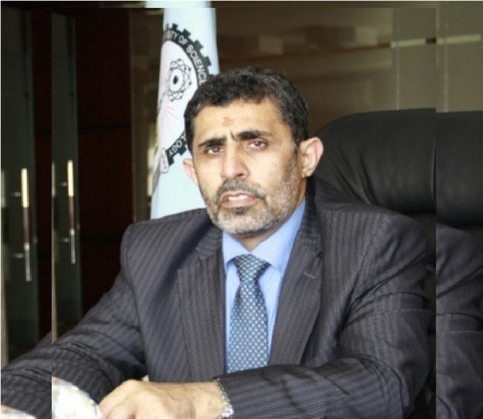 مليشيا الحوثي تبدأ التحقيق مع رئيس جامعة العلوم والتكنولوجيا بصنعاء