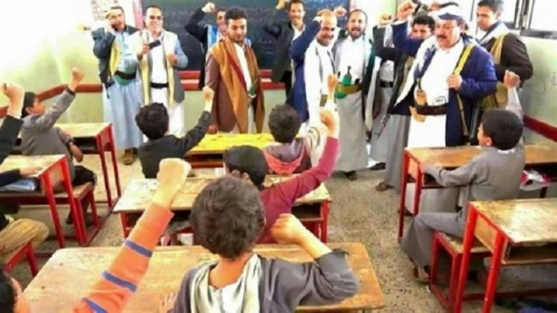 مليشيا الحوثي تعمم صرختها بدل النشيد الوطني في المدارس الواقعة تحت سيطرتها