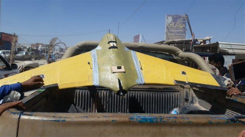 قوات الجيش الوطني تسقط طائرة مسيرة تابعة للمليشيا في محافظة الجوف