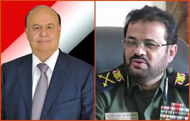 اللواء محمد سالم بن عبود يهنئ الرئيس هادي بالذكرى الثامنة لانتخابه رئيسا للجمهورية اليمنية