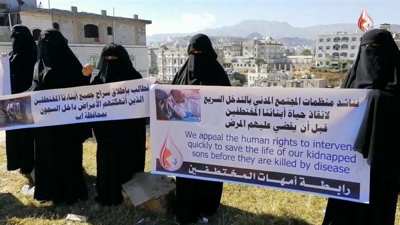 الكشف عن إخفاء مليشيا الحوثي أكثر من 198 من أبناء محافظة إب