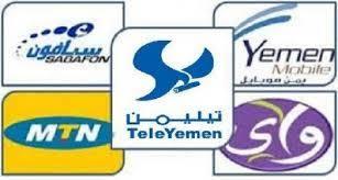 عودة بعض شبكات الإتصالات إلى الجوف بعد انقطاع استمر شهر