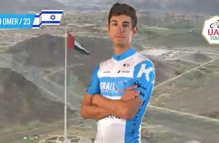 الخارجية الإسرائلية: فريق إسرائيلي يشارك في سباق دراجات بالإمارات