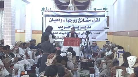 أبناء مديرية حريب مأرب يعلنون النفير العام لدعم الجبهات ومواجهة الحوثيين