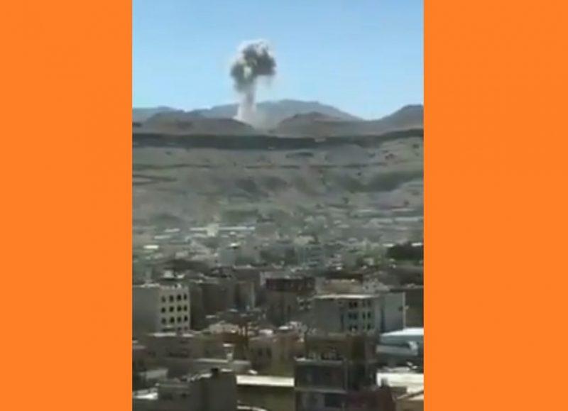 صنعاء.. الغارات الجوية دمرت 4 مسيرات حوثية كانت على وشك الانطلاق من قاعدة الديلمي