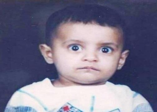 قصة الطفل اليمني نسيم حبتور الذي تم اختطافه قبل 24 عاماً في السعودية.. وفحص DNA يكشف مصيره خلال ساعات