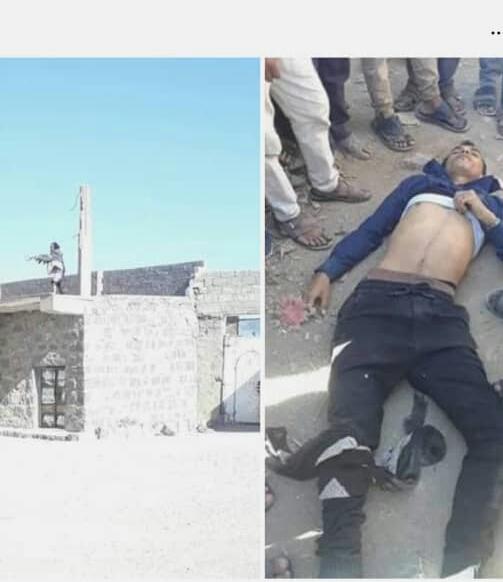 حوثي يقتحم مدرسة ويقتل ويصيب عدد من الطلاب والمعلمين