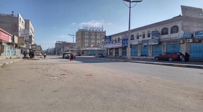 انعدام الامن في عدن يجبر تجار السيلة على مواصلة اغلاق محلاتهم لليوم الثاني على التوالي